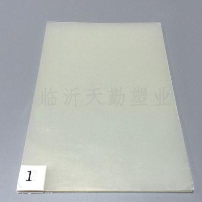 透明粘尘垫 食品厂用粘尘垫 天勤诚招全球经销商24*36 4C