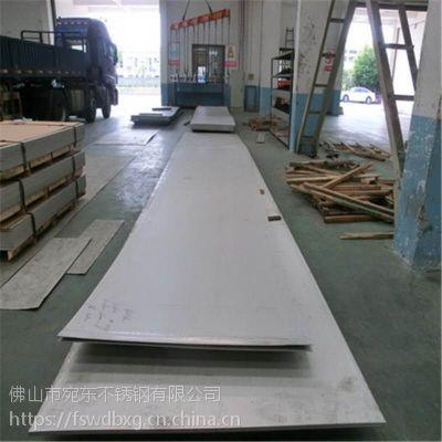 供应304不锈钢板材 深圳304不锈钢2B板