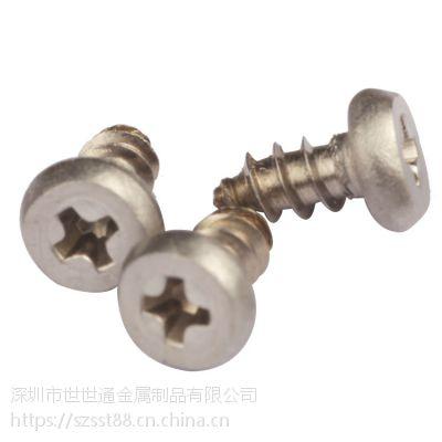 自攻小螺丝M1 M1.2 M1.4 M1.6 M1.8 M2不锈钢盘头十字槽自攻小螺丝