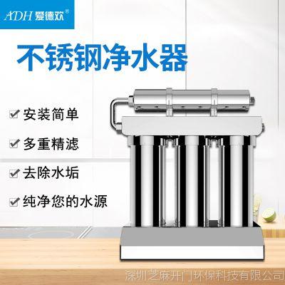家用高磁净水器 厨房304不锈钢磁化机 批发贴牌OEM定制