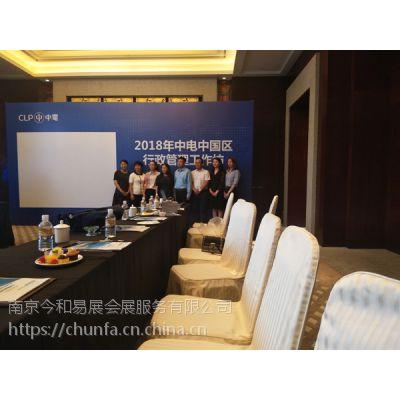 南京会议背景板制作 桁架租赁搭建 会场布置