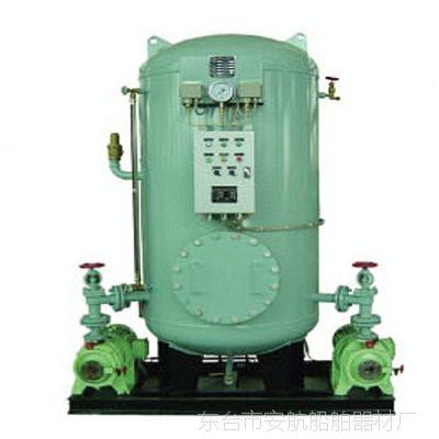 ZYG-0.2组装式压力水柜 0.2m3船用淡水压力水柜 CCS东台压力水柜