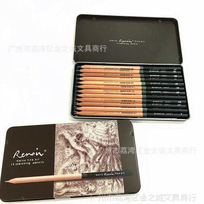 Marco马可雷诺阿绘画绘图素描铅笔12支铁盒装3001