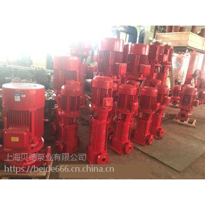 消防泵消防水泵XBD6.4/45-L喷淋泵厂家,消防增压水泵XBD6.2/45-L室内消火栓泵