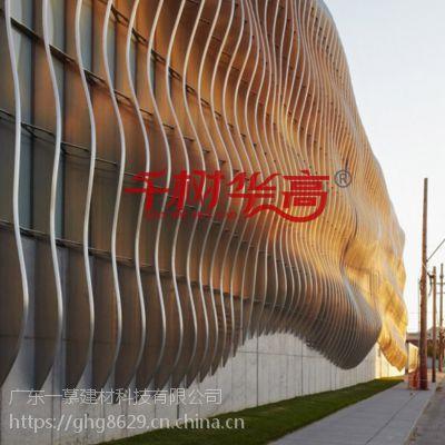 酒店餐厅天花吊顶幕墙铝方通 转印木纹铝方管U型槽 弧形方通装饰材料