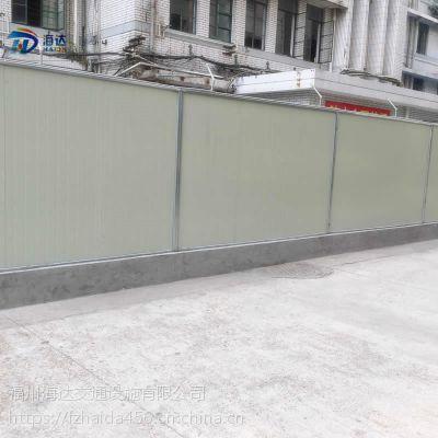 福建围挡厂家低价批发三明工地彩钢板围挡工程施工围挡可安装定制