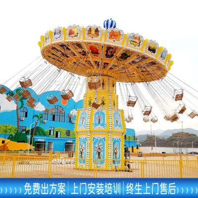 户外大型游乐设备36座豪华飞椅,中山户外大型游乐设备厂家汇总