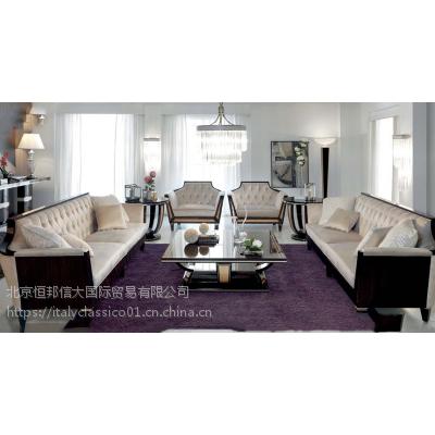 MARINER家具意大利简约风格客厅沙发