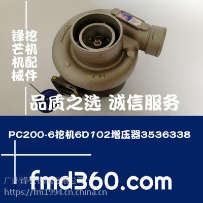 中国挖掘机配件市场小松PC200-6挖机6D102增压器3536338厂家