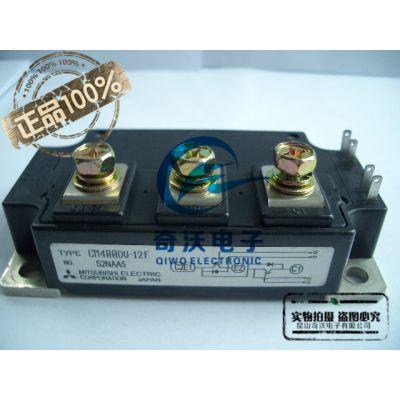 热销原厂单向二极管 IGBT模块可控硅CM800HB-50H CM1200HB-50H 质保