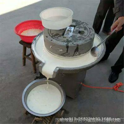 现林五谷杂粮磨浆机水磨 中小型家用石磨机