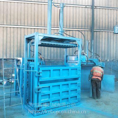 科博厂家液压打包机 100吨金属液压压块机 塑料瓶压扁机