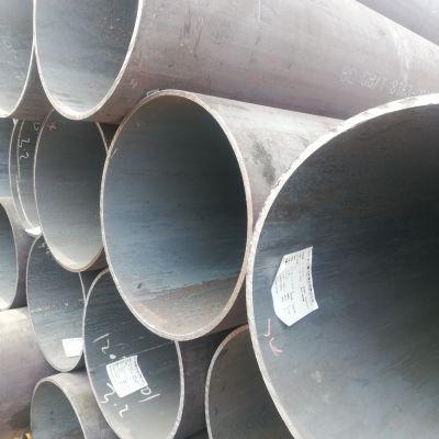 海南无缝钢管直供 20号8163流体管530*30防腐保温管