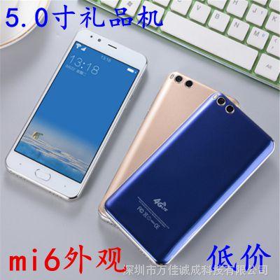 低价5.0寸安卓智能手机 米6外观外贸礼品促销安卓OEM定制手机