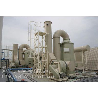 LN3沥青油烟废气净化处理