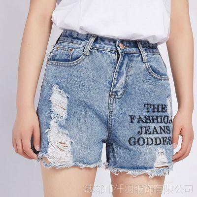 2018夏季新款百搭牛仔裤短裤新潮破洞女裤英文字母牛仔小热裤
