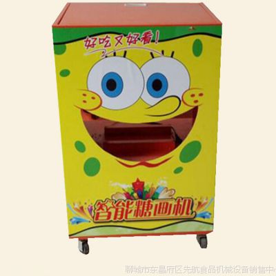 商用小型糖画机 老北京糖画机器 智能音乐糖画机全自动糖画机