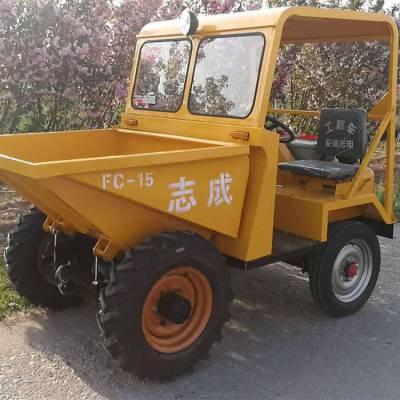 生产厂家工地水泥运输车自卸式前翻斗车FC-15工程小型蹦蹦车