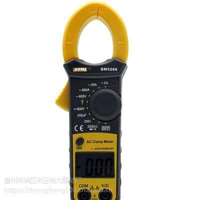中正承装、承修、承试类1-5级钳形电流表2只 升级资质