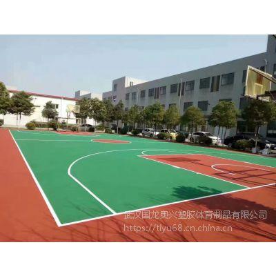 云南塑胶硅PU篮球场地铺设价格,材料环保,耐用