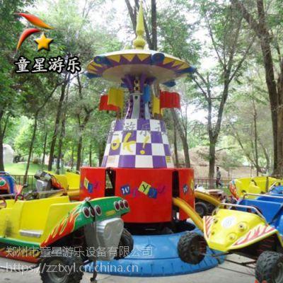 好玩的中小型游乐设备童星游乐狂车飞舞创新致远
