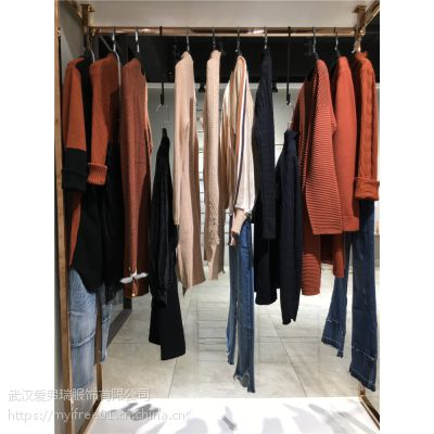 怎样找实体店服装货源【现货】曼巴外套毛衣女长款开衫