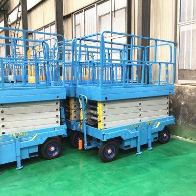常规四轮移动式升降机 剪叉式电动液压升降平台 简易举升机生产厂家