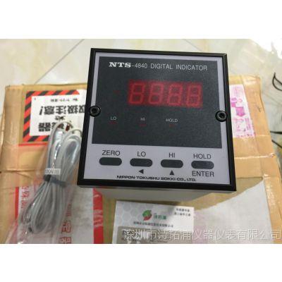 日本NTS控制仪表NTS-4840