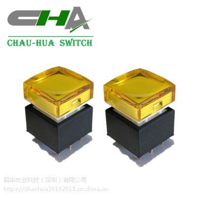 昭华工厂直销 C3026 带灯按键开关