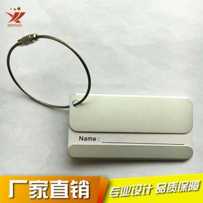 行李牌金属铝合金飞机登机托运牌创意箱包挂牌身份牌定制