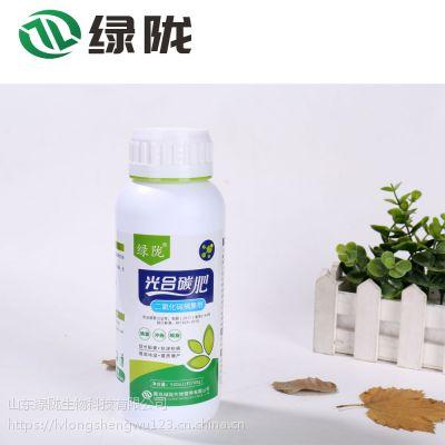 绿陇出口光合碳肥光合作用促进剂二氧化碳捕集剂促长光碳生物核肥