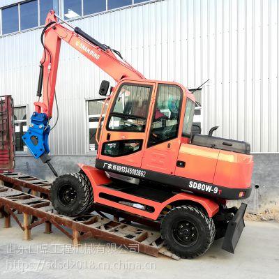 江苏泰州轮式挖掘机供应 SD80轮胎式挖掘机厂家