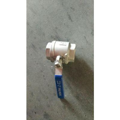 生产批发304不锈钢球阀,闸阀 给水用水配件