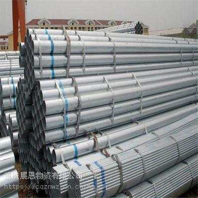 重庆镀锌钢管Q235 焊接钢管厂家