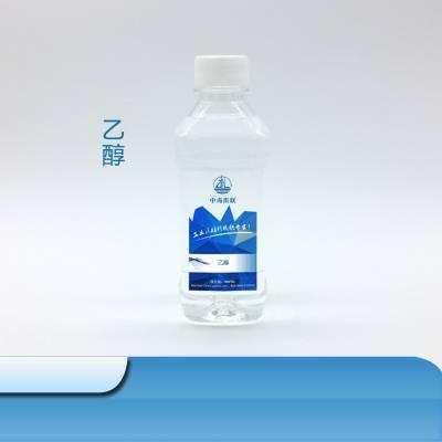 工业酒精、工业乙醇、无水乙醇厂家产地直销质优价廉