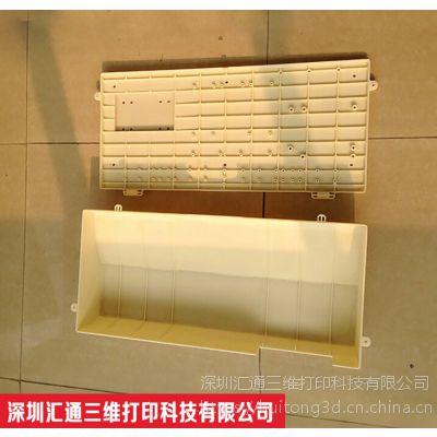 供应汇通三维打印HTKS0254小哑铃导入仪塑胶手板模型3D打印加工