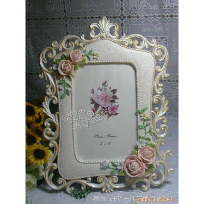网店代理一件代发情侣透雕树脂相框相架母亲节结婚礼物