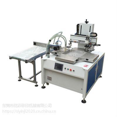 pet保护膜丝印机导电薄膜印刷机塑料袋丝网印刷机