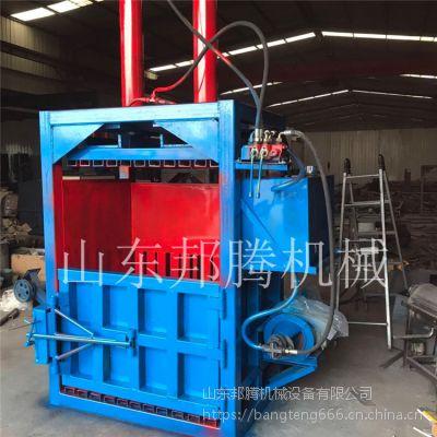 邦腾制造废纸板打包机 立式液压20吨30吨液压打包机