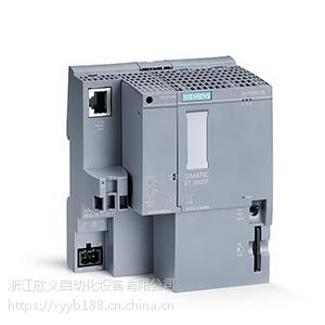 6ES7515-2FM01-0AB0 西门子 S7-1500F CPU 1515F-2 PN