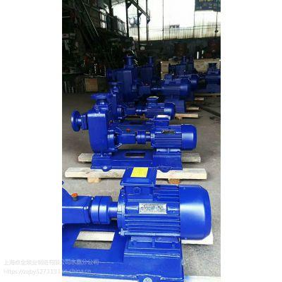 7.5KW自吸泵价格ZWL50-15-60无堵塞增压泵
