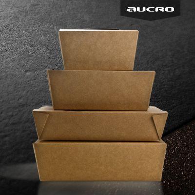 山东纸盒一次性快餐盒牛皮纸打包盒外卖盒便当盒饭盒纸牛卡纸批发