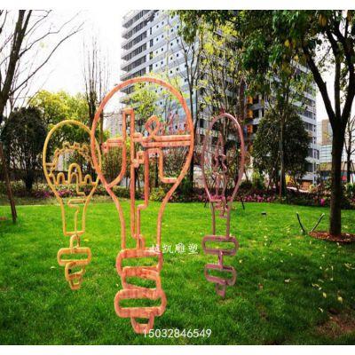 景观灯泡雕塑厂家 景观灯泡雕塑价格 景观灯泡雕塑图片