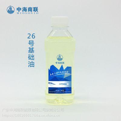 河源紫金5号工业级白矿油塑料脱模剂化工原料醋酸甲酯报价
