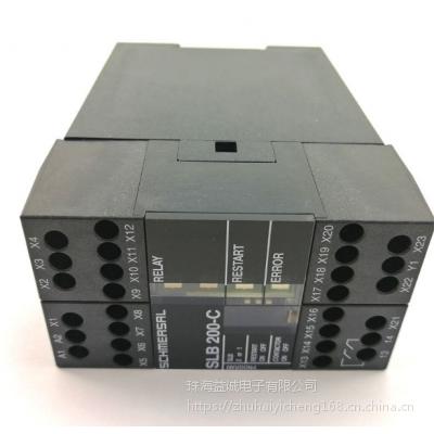富士贴片机继电器SLB200-C04-1R