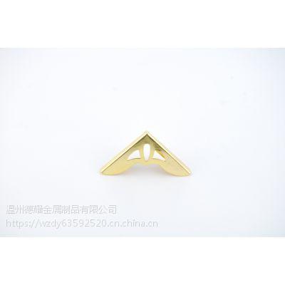 DY-JH-0014金属包角 仿古记事本笔记本金属包角 直角相框护角厂家