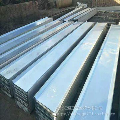 镀锌钢板止水带A镀锌钢板止水带厂A镀锌钢板止水带生产厂家