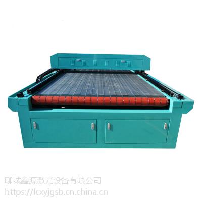 鑫源1625型自动上料无纺布自动裁剪激光切割机