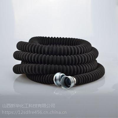 山西新华化工科技牌 长管呼吸器 送风机长管 厂家直销