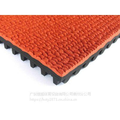 贵州 煌盛hs-p-001预制型塑胶跑道 通过国家检测标准